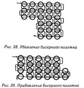 р38-39