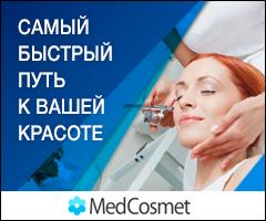 Medcosmet_Banner_240x200_3