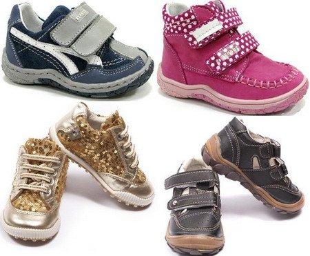 детская_обувь