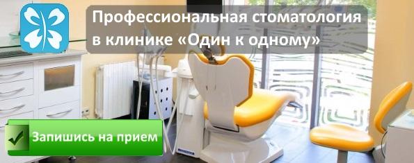 http://superdentos.ru/images/stomatologia.jpg